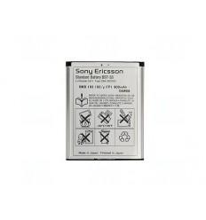 Baterie originál Sony Ericsson K800, K800i, J100, K550, K790, M600, M600i, P990i, W300i, W850i, Li-pol, 950mAh, bulk