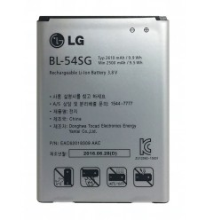 Baterie originál LG BL-54SG, BL-54SH, Li-ion, 2610mAh, bulk