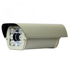 Kryt na kameru, vyhřívaný, cirkulace, s IR světlem 15-30m/úhel 60st., venkovní, kovový,odklopný,230V