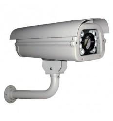 Kryt pro kameru až 280mm, vyhřívaný,IR 16W, úhel 90st., venkovní, hliník,odklopný, 12V, rameno