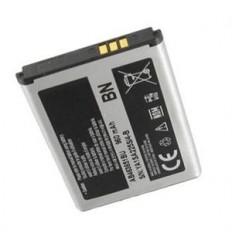 Samsung baterie standard 1000mAh AB463651BE bulk